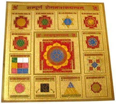 Shubh-Bhakti Sampoorna Rog Nashak Yantra Gold, Copper Yantra