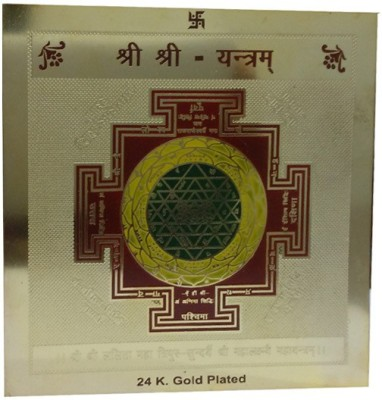 APDI Gold Plated Shree Copper Yantra