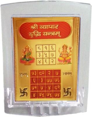 Gold Art 4 U shree Vyapar Vridhi b2 Fiber Yantra