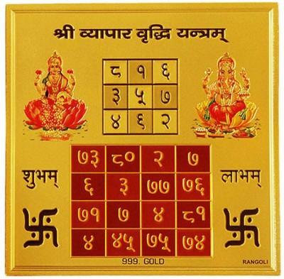 Numeroastro Shri Vyapar Vridhi Yantra Brass Yantra