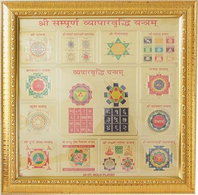 Shubhpuja Shree Sampurn Vyapar Vridhi Siddha Brass Yantra