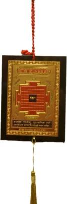 Odisha Bazaar vastu Maha yantram Gold, Polypropylene Yantra