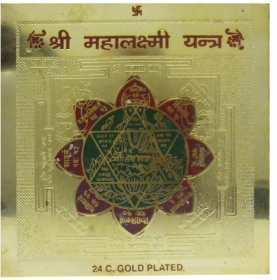 APDI Gold Plated Mantra Sidhhi Shree Mahalaxmi Copper Yantra