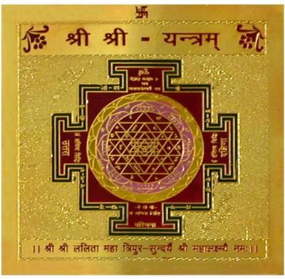 Numeroastro ShriYantra Gold Plated Brass Yantra