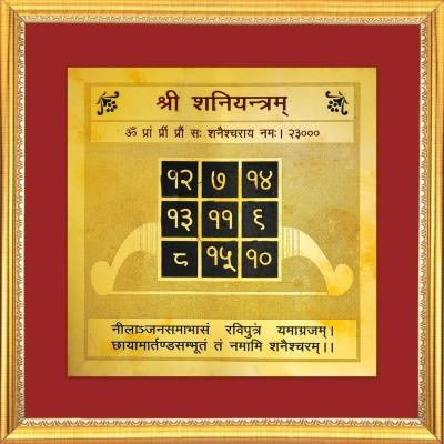 Future Point Sri Shani Brass Yantra