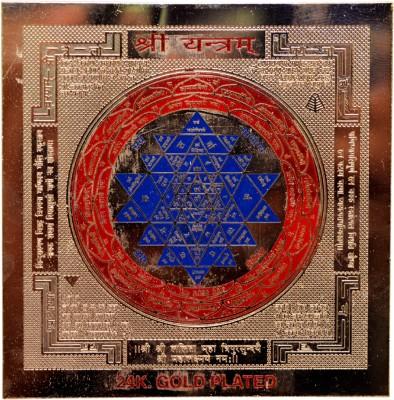 Amazing India Shri Shree m Chakra Lakshmi Vastu Vaastu Plated Brass Yantra