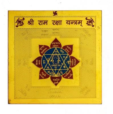Future Point Shri Ram Raksha Yantra 3.5x3.5 inch Brass Yantra