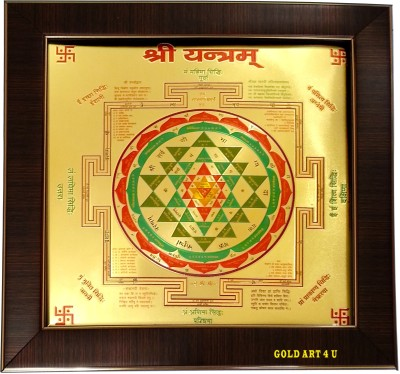 Gold Art 4 U Shree Yantra Gold, Plated, Wooden, Glass Yantra(Pack of 1)