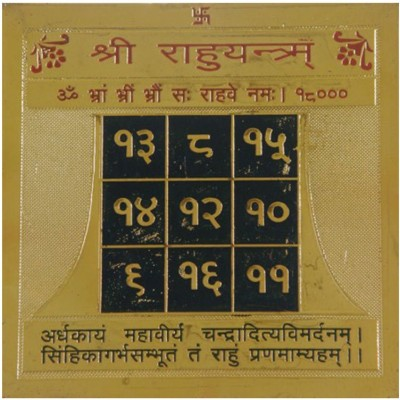 Shubh-Bhakti Energized Rahu Gold, Copper Yantra