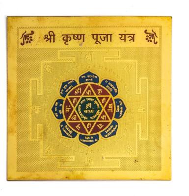 Future Point Shri Krishna Pooja Yantra 3.5x3.5 inch Brass Yantra
