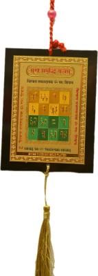 Odisha Bazaar Sukh Samriddhi Gold, Polypropylene Yantra