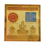 Panditnmshrimali Shri Kanakdhara ( 3X3 I...