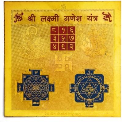 Bajya Shri Laxmi Ganesh Yantra 3.5x3.5 inch Brass Yantra