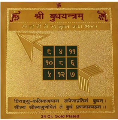 Shubh-Bhakti Energized Budh Gold, Copper Yantra