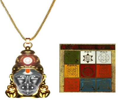 BHAGYA RATAN Hanuman Chalisa Yantra With Gold Plated Chain And Navgrha Brass Yantra