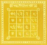 Parashara Shatru Nivaran 4x4 Inches Gold...