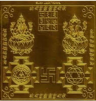 Shubh-Bhakti Laxmi Ganesh Yantra Gold, Copper Yantra