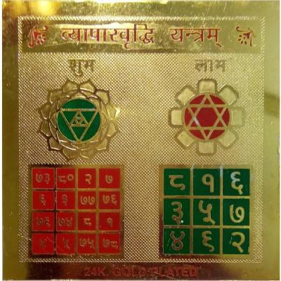 Spiritual Max Vyapar Vridhi Panchadhatu (Five Metals) Yantra Premium Quality Brass Yantra