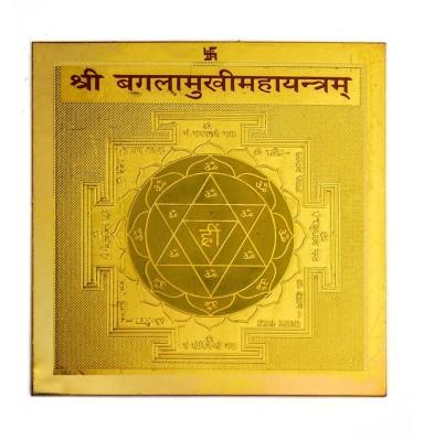 Sovam International Shri BaglaMukhi Maha Brass Yantra