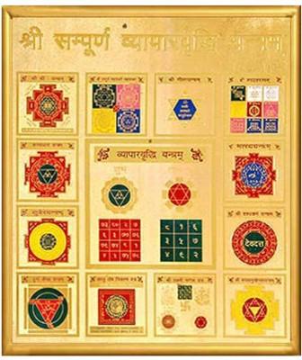 Shubh-Bhakti Sampoorna Vyapar Vriddhi Yantra Gold, Copper Yantra