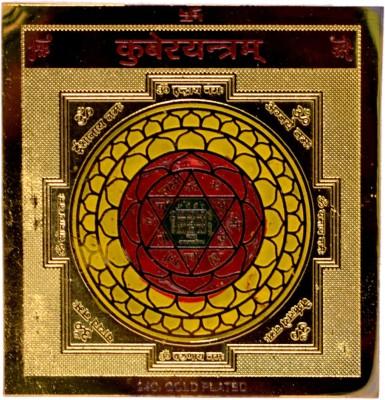 Amazing India Kuber Kavach Hindu Amulet-blessed & Energized Brass Yantra