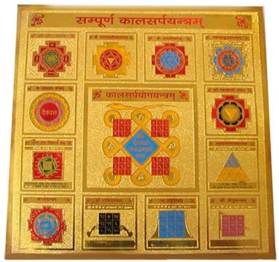 Shubh-Bhakti Energized Sampoorna Kaal Sarp Dosh Gold, Copper Yantra