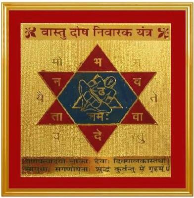 Shubh-Bhakti Vastu Dosh Nivaran Yantra Gold, Copper Yantra(Pack of 1)