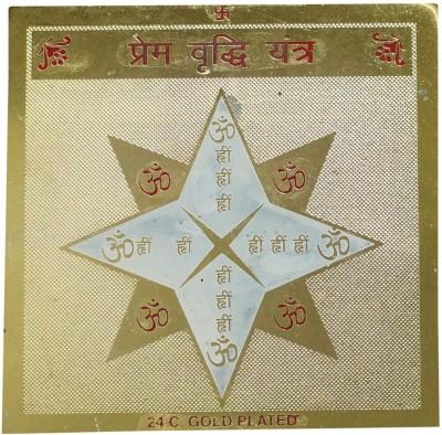 Indiatrendzs Prem Vridhi Yantra Gold, Plated Yantra
