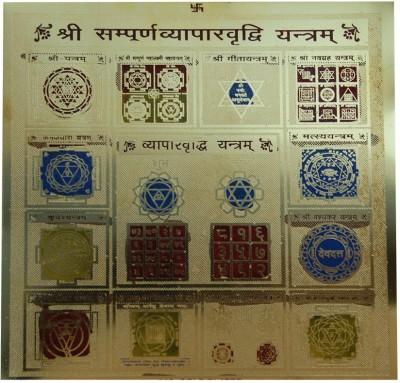 Aaradhi Divya Mantra Shri Sampurna Vyapar Vridhi Brass Yantra