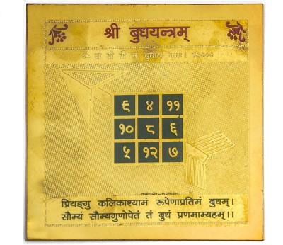 Future Point Shri Buddh Yantra 3.5x3.5 inch Brass Yantra