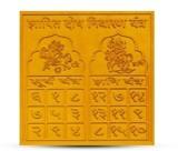 Panditnmshrimali Surya Shani Shapit Dosh...
