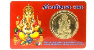 APDI Shri Ganpati Suraksha Kawach Pocket Plastic Yantra