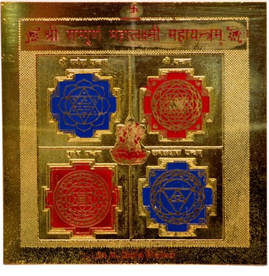 Amazing India Sampooran Sri Mahalaxmi Mahalakshmi m Hindu Plated Brass Yantra