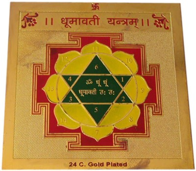 Shubh-Bhakti Dhumavati Yantra Gold, Copper Yantra