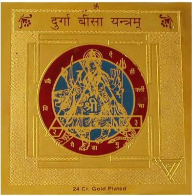 Shubh-Bhakti Energized Durga Beesa Gold, Copper Yantra