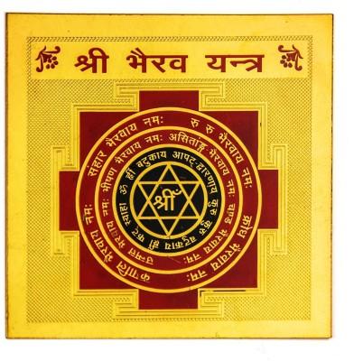 Future Point Shri Bhairav Yantra 3.5x3.5 inch Brass Yantra