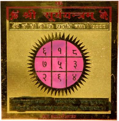 Amazing India Sri Surya Dev Energized - Sun Plated Brass Yantra