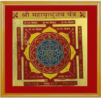 Shubh-Bhakti Maha Mrityunjaya Yantra Gold, Copper Yantra