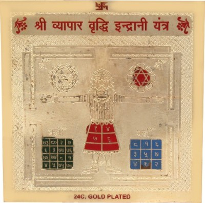 Jewel99 Shree Vyapar Vridhi Indrani Copper Yantra(Pack of 1)