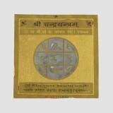 Sitare Shri Chandra 24 ct. Gold Plated S...