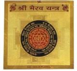 Sitare Shri Bhairav 24 ct. Gold Plated C...