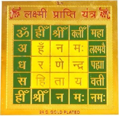 Arghyam Laxmi Prapti Brass Yantra(Pack of 1)