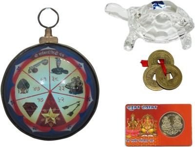 Odisha Bazaar Sarva Karya Siddhi Yantra +crystal tortoise +3pc coin set+ ATM card (combo offer) Brass, Glass Yantra