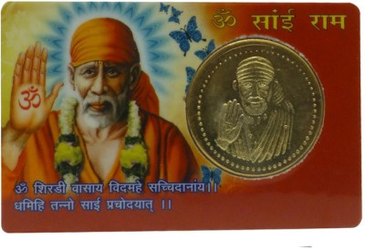 APDI Shree-Sai Kripa-Pocket Plastic Yantra