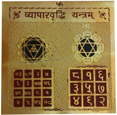 Aaradhi Divya Mantra Vyapar Vridhi Brass Yantra