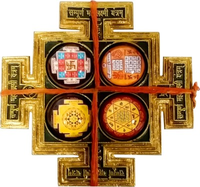Starstell Maha Lakshmi Chowki Brass Yantra(Pack of 1)