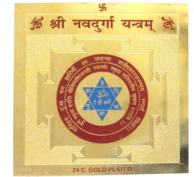 APDI Mantra Siddh Sri Nav-Durga Gold Plated Copper Yantra
