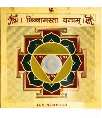 Future Point Shri Chhinna Masta Yantra 3.5x3.5 inch Brass Yantra
