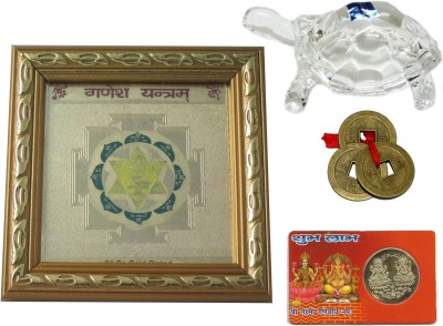 Odisha Bazaar Shree Ganesha Yantra 4x4 +crystal tortoise +3pc coin set+ ATM card (combo offer) Brass Yantra