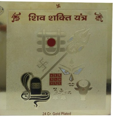 APDI Mantra Siddh Gold Plated Shiv Shakti Copper Yantra